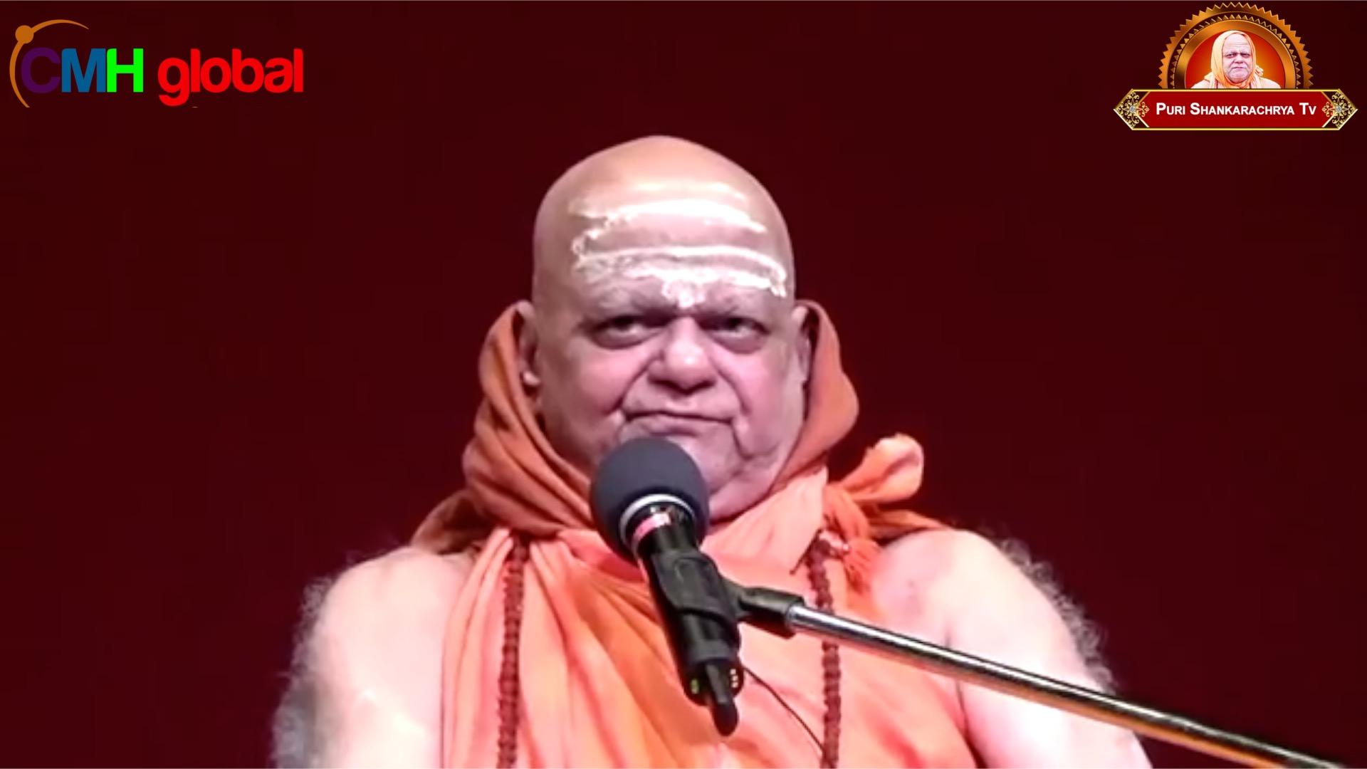 Gyan Dhara Ep -41 by Puri Shankaracharya Swami Nishchalananda Saraswati Ji