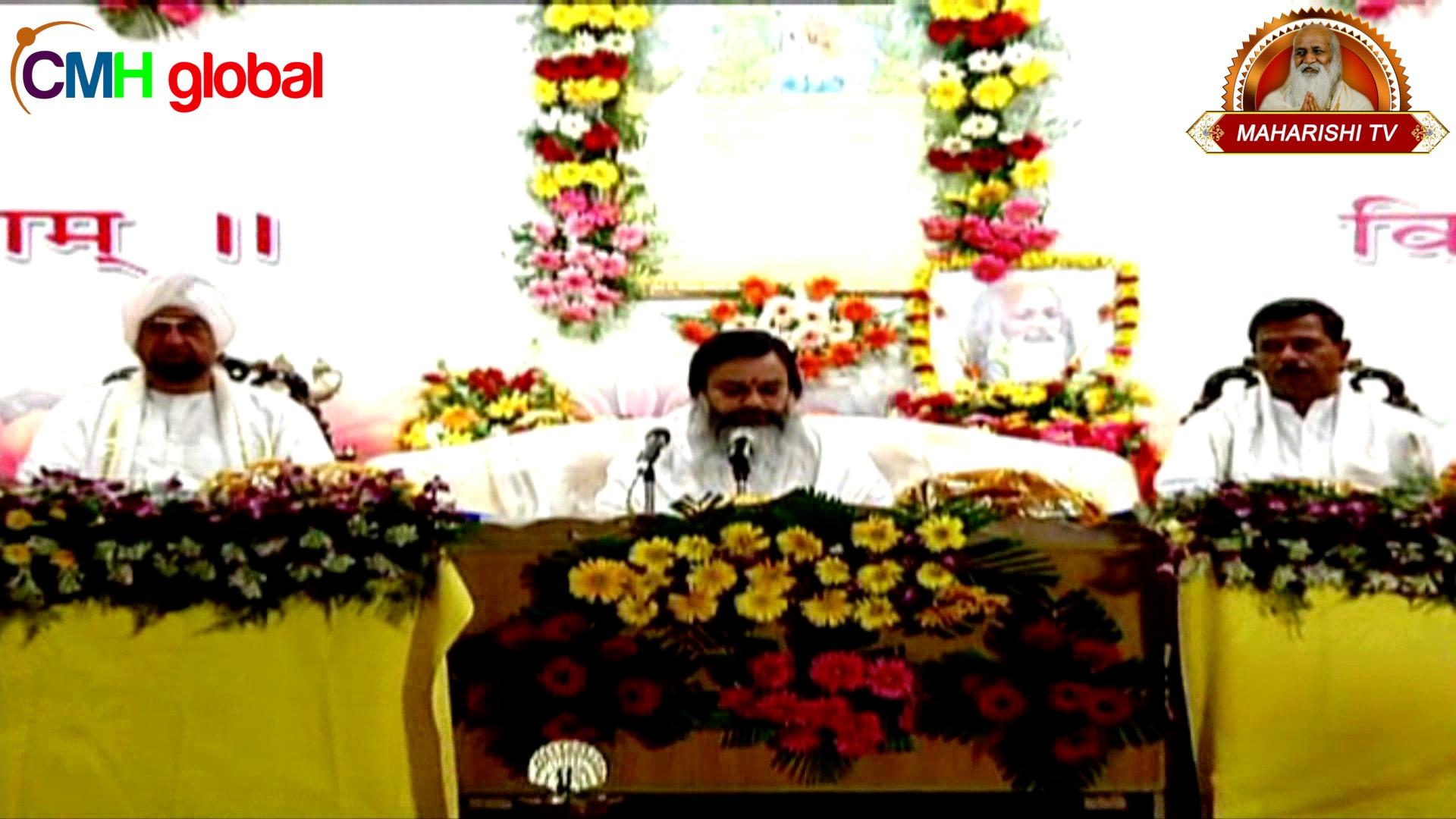 Guru Purnima Celebrations Ep -12, 2009 Bhopal