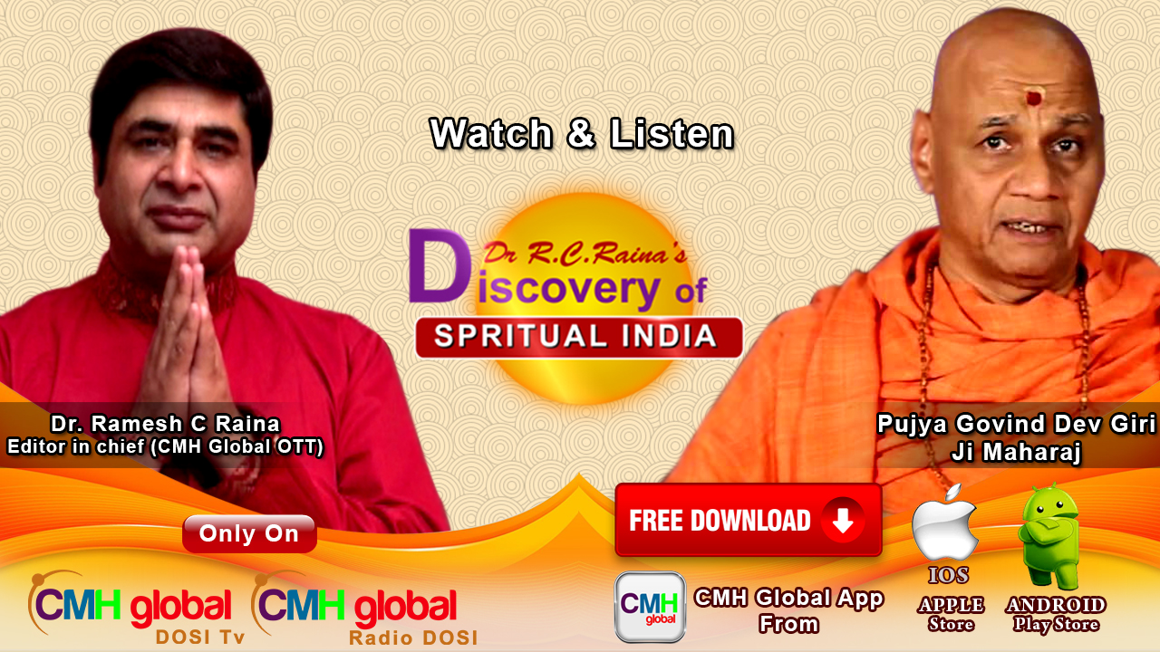 Discovery of Spiritual India  with P.P. Govind Dev Giri Ji Maharaj EP -01