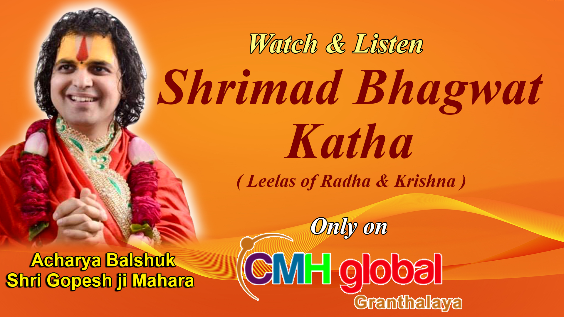 Shrimad Bhagwat Katha Ep-18 by Acharya Balshuk Shri Gopesh Ji Maharaj