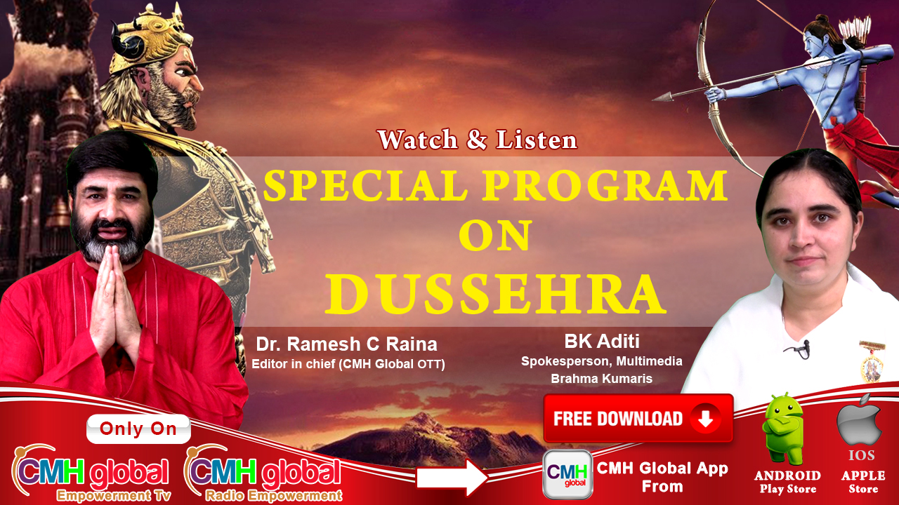 Dusshera or Vijay Dashmi Program Ep -01 with B K Aditi