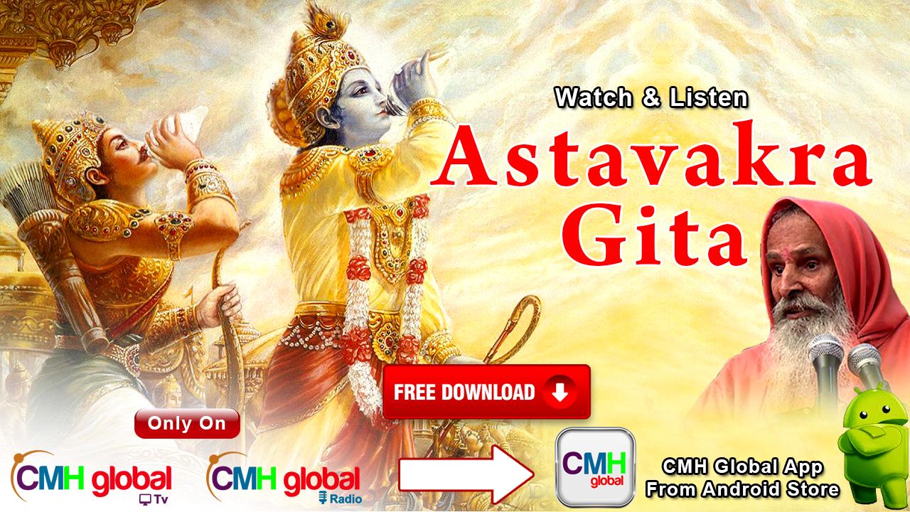 Ashtavakra Gita  Ep - 18 by Yug Purush Swami Parmanand Ji