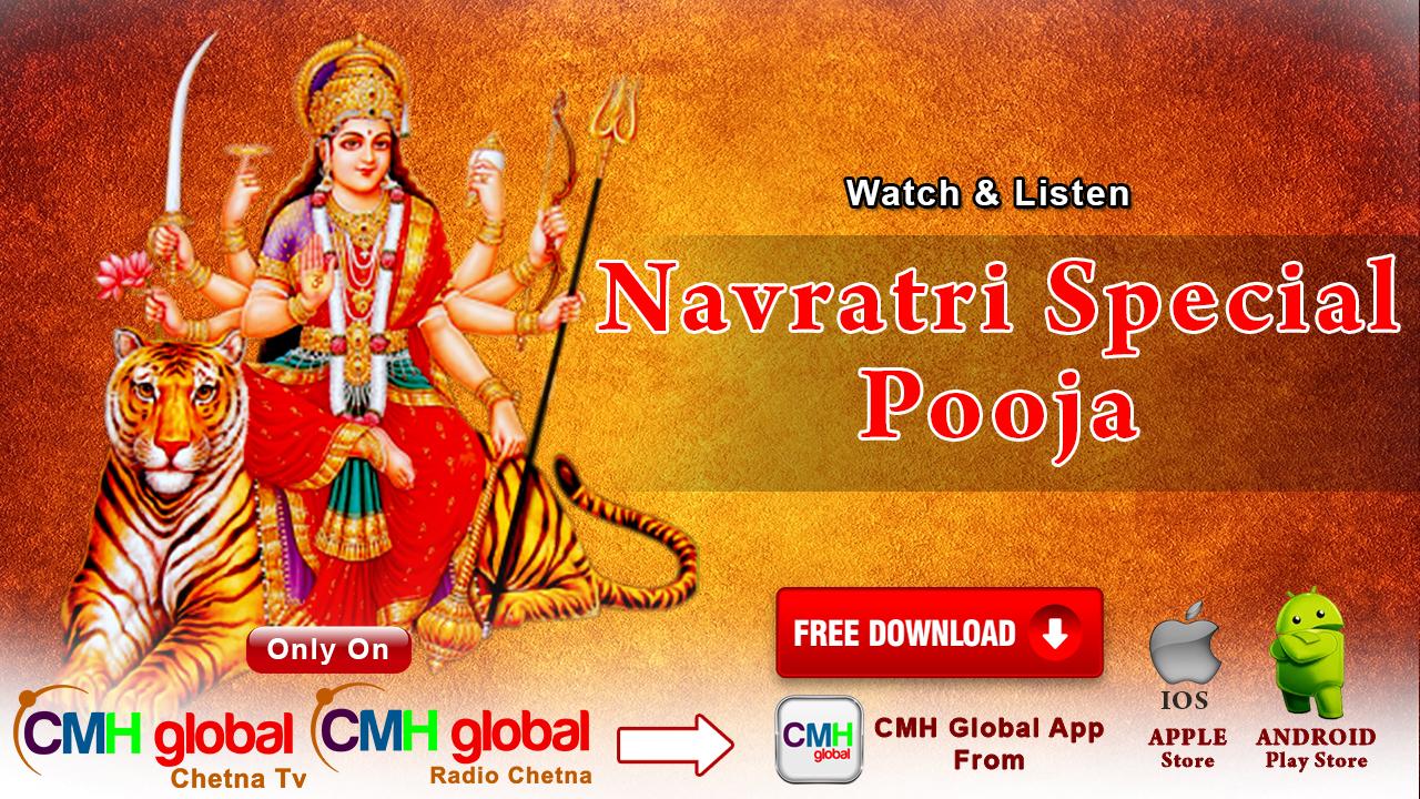 Navratri Special Pooja Ep-01
