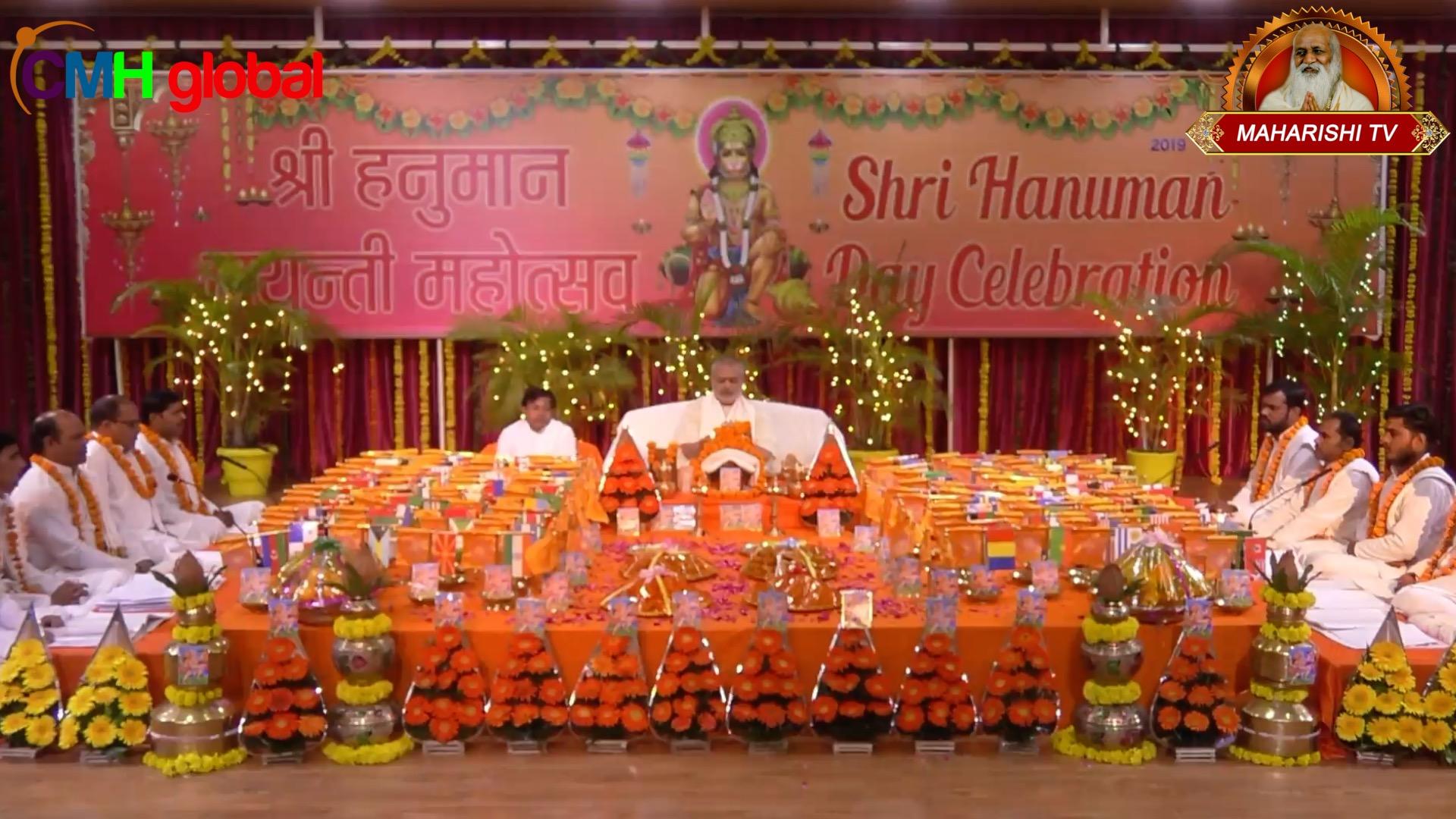Hanuman Jayanti Ep -03, 2019