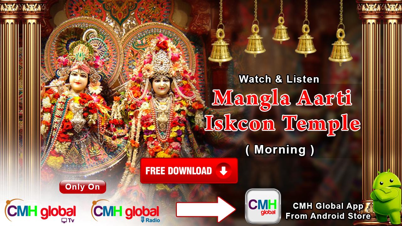 Mangla Aarti ISKCON Temple New Delhi