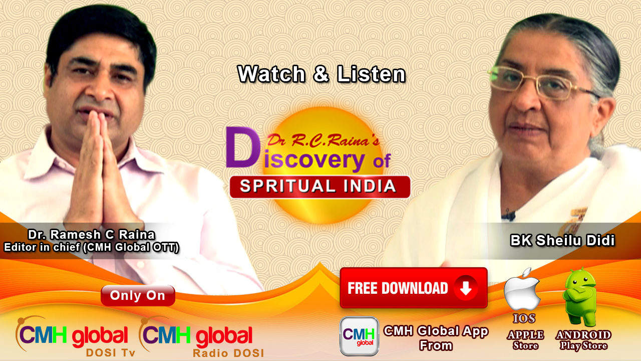 Discovery of Spiritual India  with BK Shilu Ji  Ep-03