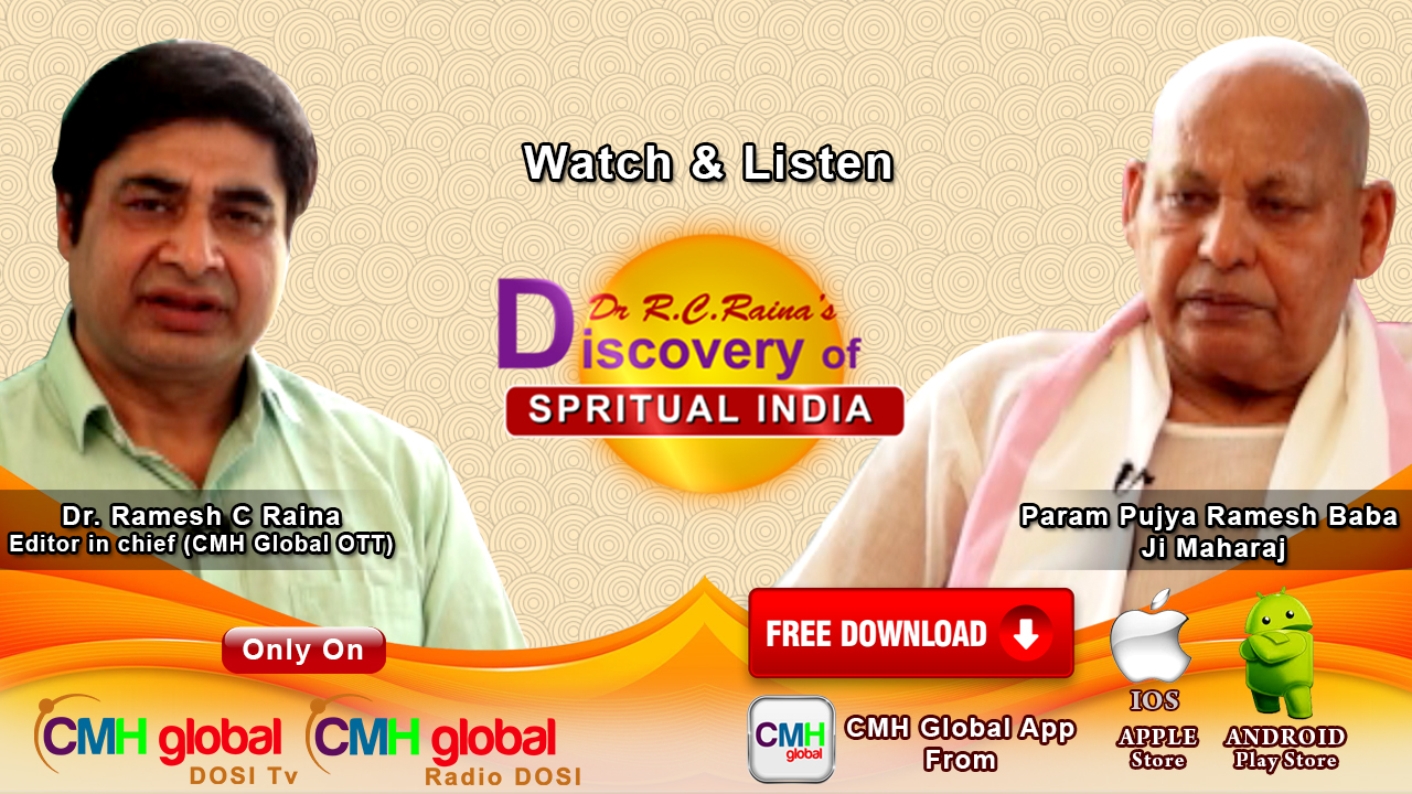 Discovery of Spiritual India  with P.P. Ramesh Baba Ji Maharaj  EP -01