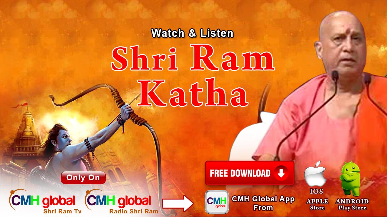 Ram Katha Ep -08 by P.P. Vijay Kaushal Ji Maharaj