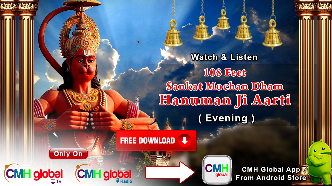 108 Feet Hanuman Ji Evening Aarti
