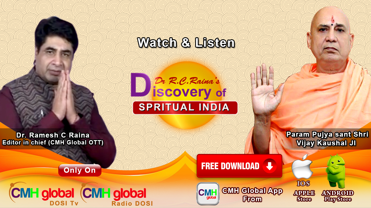 Discovery of Spiritual India  with P.P.Vijay Kaushal Ji Maharaj  Ep-03