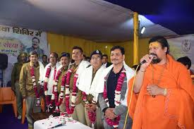 Samman Samaroh of Prayagraj Kumbh 2019 Administration EP -01