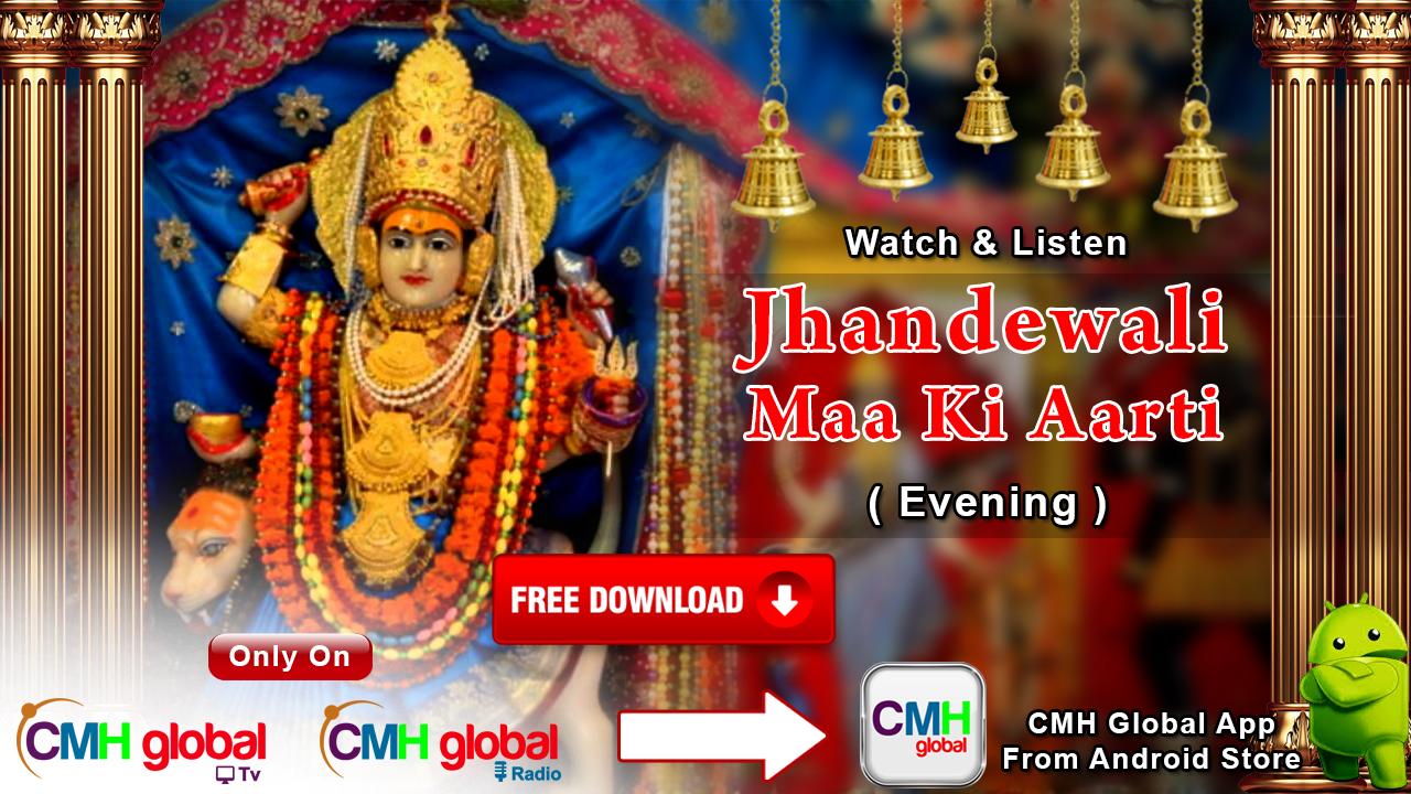 Maa Jhandewalan Evening Aarti India