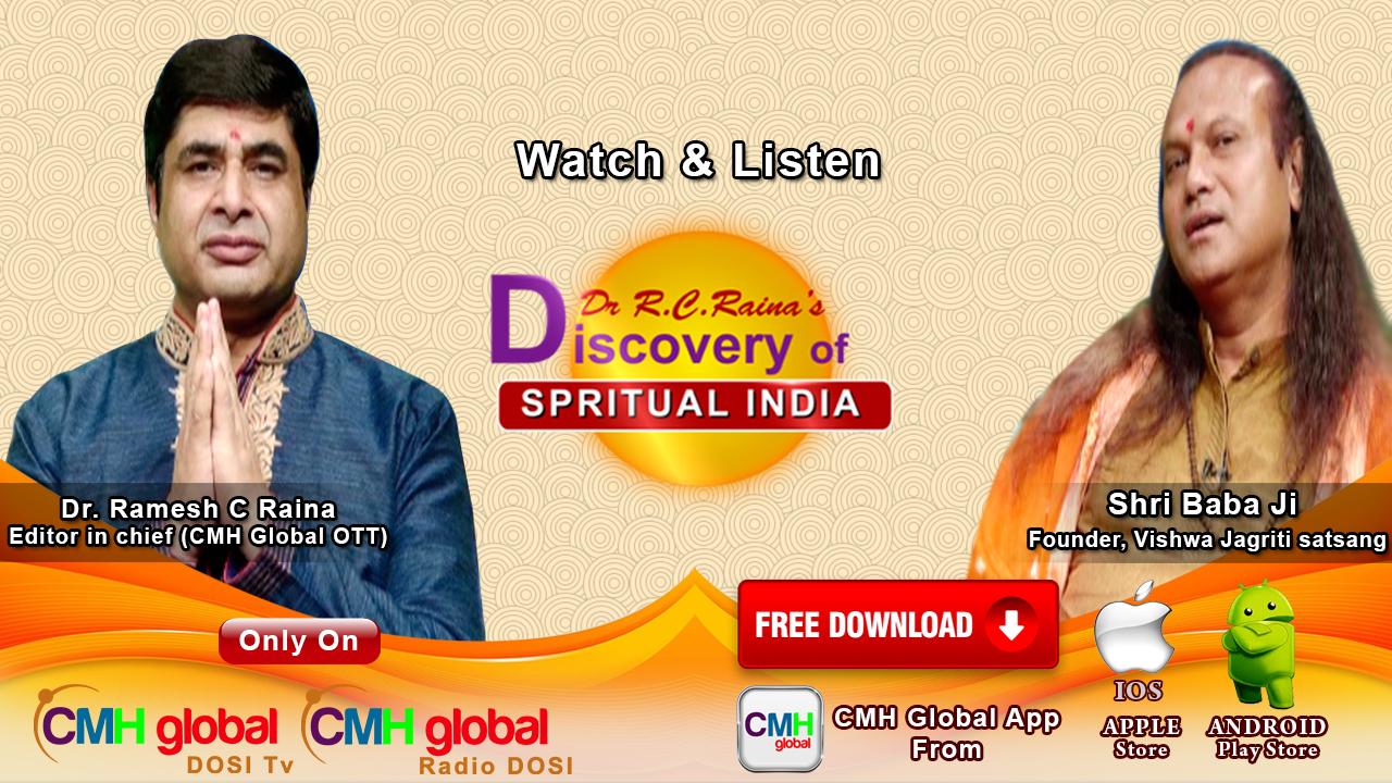 Discovery of Spiritual India  with Shree Baba ji   Ep-02