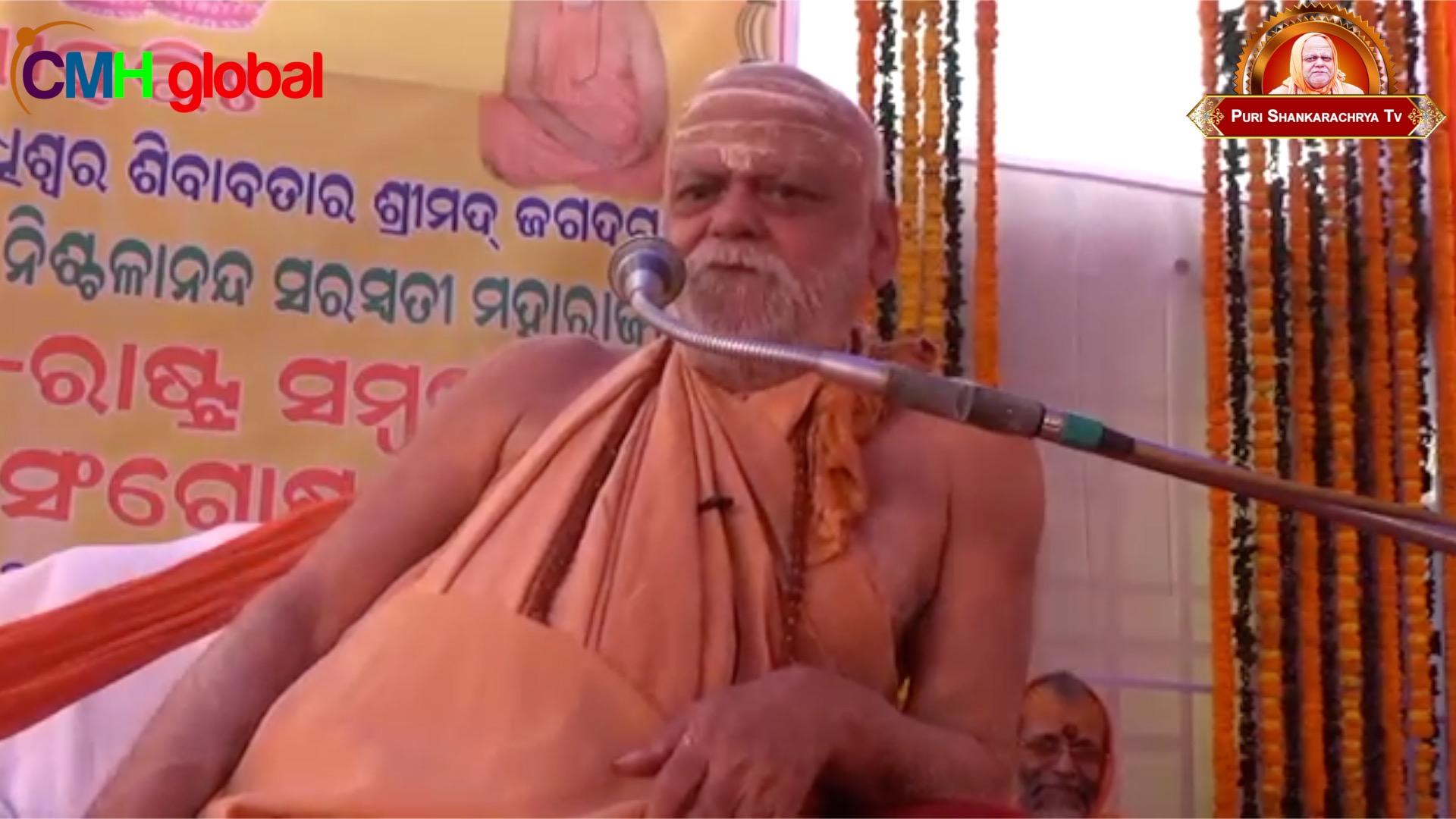 Gyan Dhara Ep -08 by Puri Shankaracharya Swami Nishchalananda Saraswati Ji