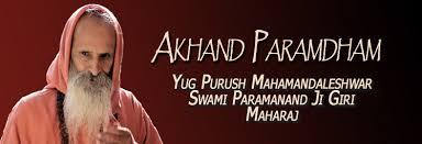 Discourses by Yug Rishi Parmanand ji Maharaj