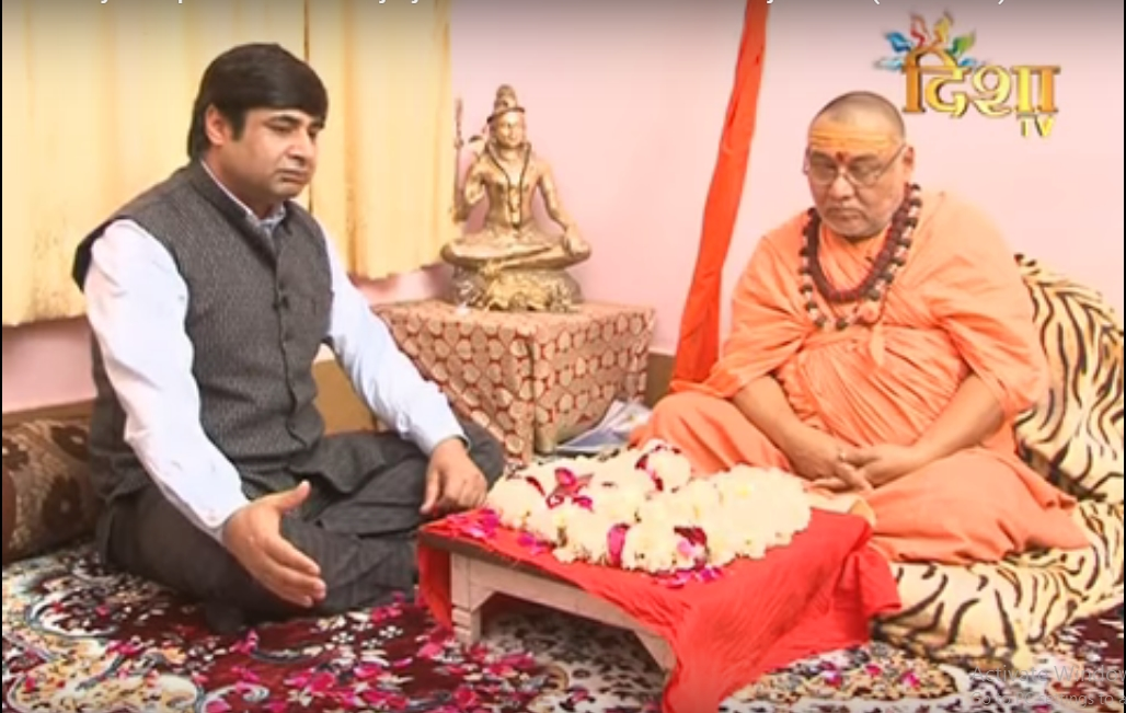 R C Raina's Discovery Of Spiritual India Rajrajeshwarasharam Ji Maharaj Part-2